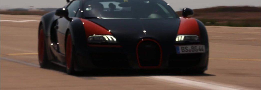 grand format : objectif 400 km/h en bugatti veyron grand sport