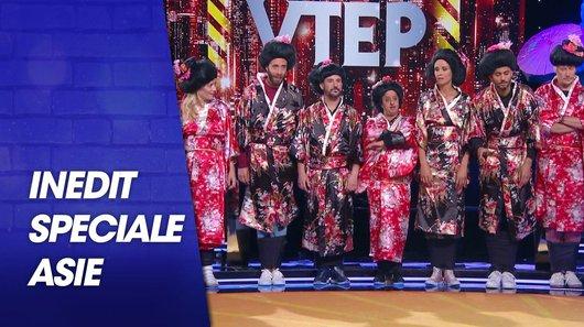 Voir le replay de l'émission Tout est permis avec Arthur - VTEP du 20/10/2018 à 02h30 sur TF1